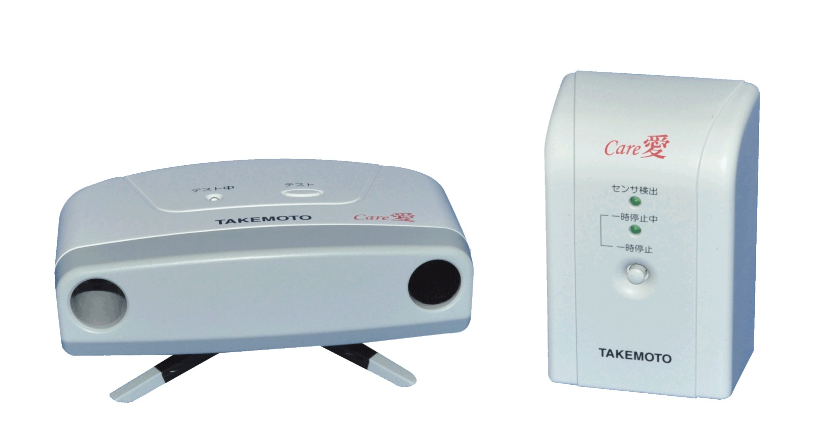 「大阪府 介護ロボット導入活用支援事業」を活用し、ナースコール連動型の超音波センサーを導入!!