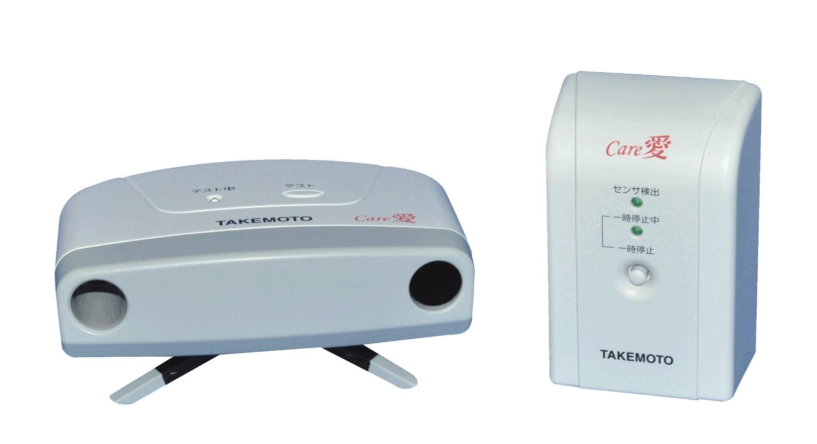 コードレスで幅広く設置可能な離床徘徊センサー